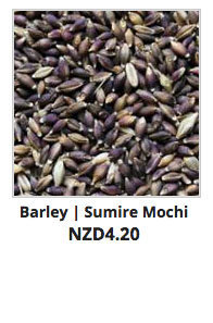 Recommended_Seeds_Barley_Sumire_Mochi